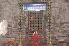 aathmanathar-temple