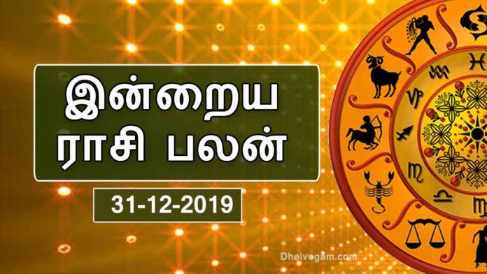 rasi palan - 31-12-2019