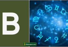 Letter starting with B