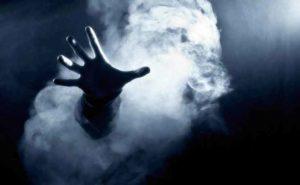 soul hand