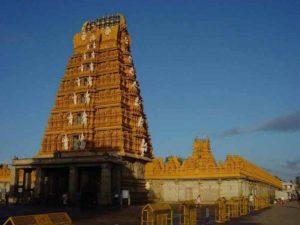 Nanjundeswarar