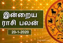 rasi palan - 20-1-2020
