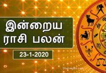 rasi palan - 23-1-2020
