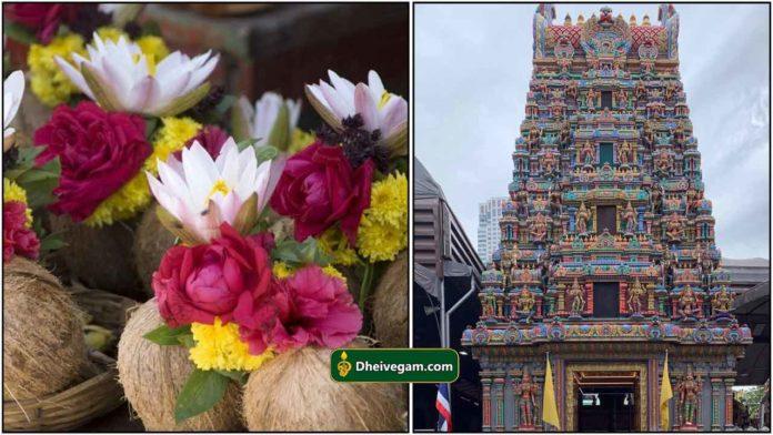 coconut-temple