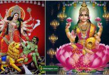 durga-lakshmi