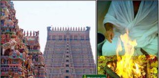 gopuram-homa