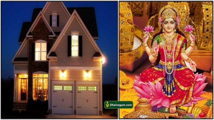 home-mahalakshmi