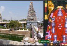 kuchanur-temple