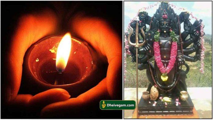 lamp-bhairavar