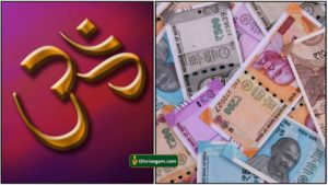 mantra-sign-cash