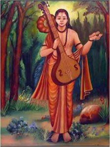 narathar