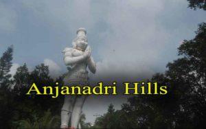 tirupathi-anjanadri