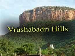 tirupathi-vrushabadri