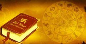 Lal-kitab-book