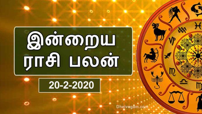 rasi palan - 20-2-2020