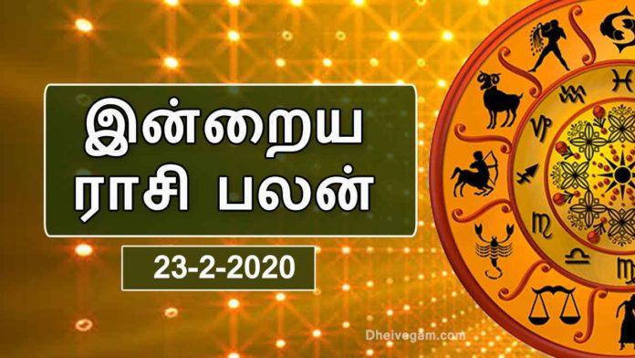 rasi palan - 23-2-2020