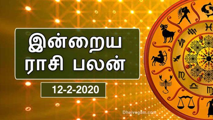 rasi palan - 12-2-2020