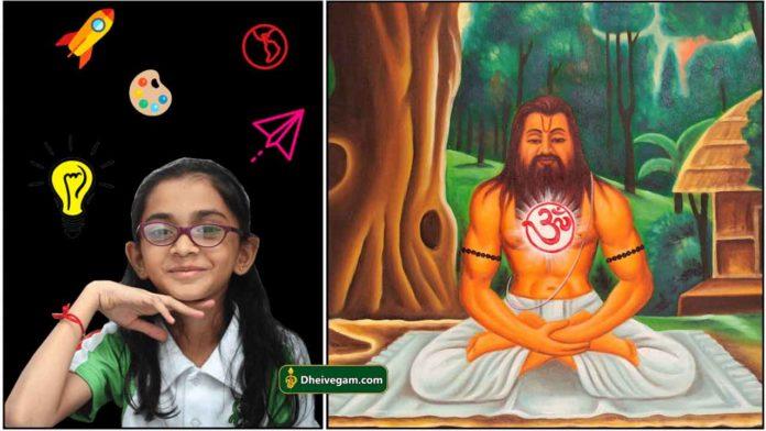 brainy-children-siddhar