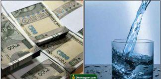 cash-water