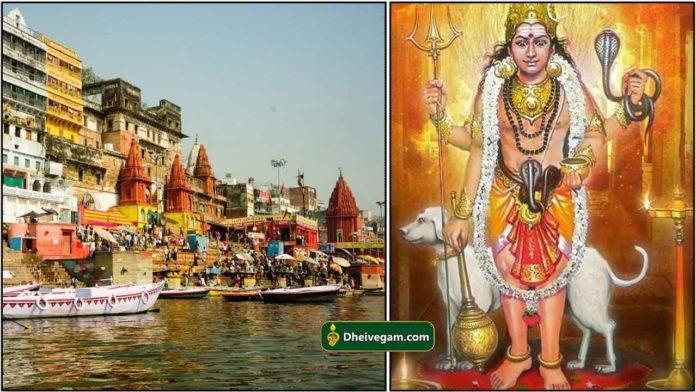 kasi-bhairavar