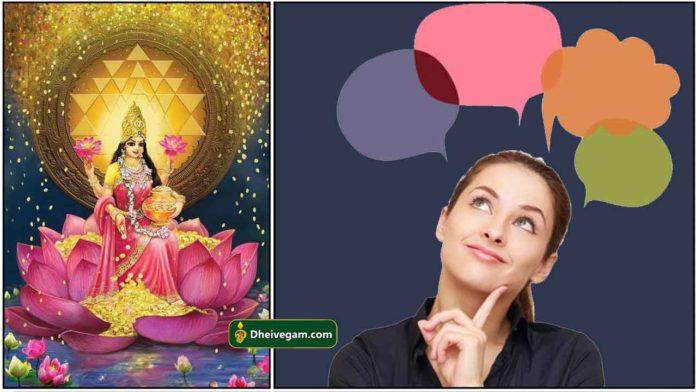 lakshmi-thinking