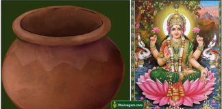 pot-lakshmi