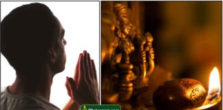 praying-vilakku