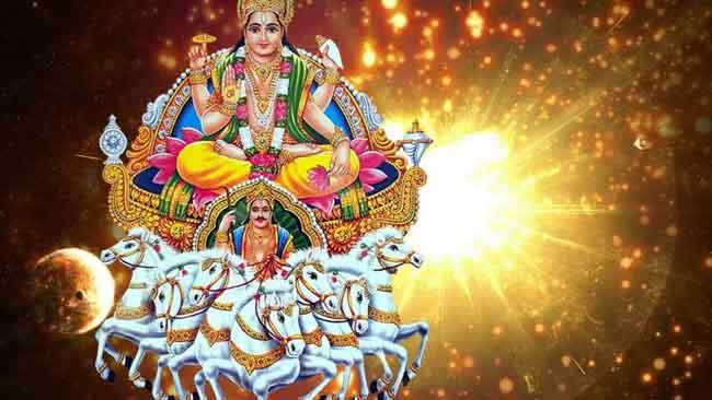 surya-bhagavan1