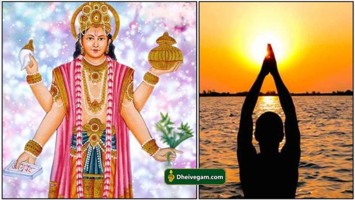 surya-bhagavan2