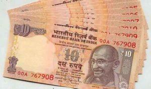 ten-rupees
