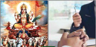 surya-bhagavan-job