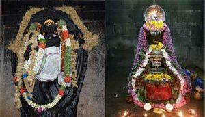suththarathineshwarar