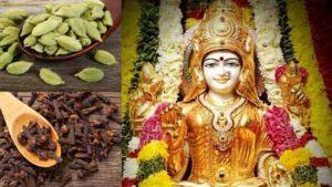 yelam-kirambu-lakshmi