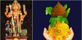 Tamil new year murugan