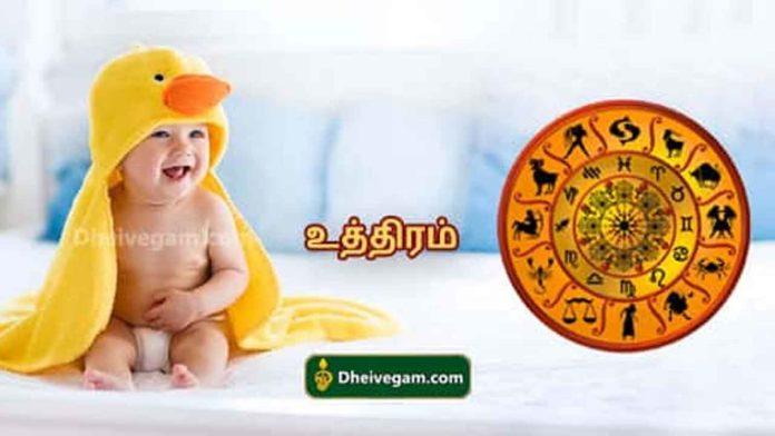 Uthiram baby names