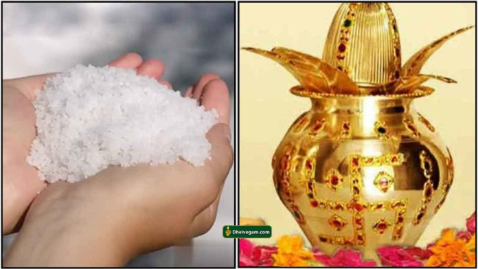 atchaya-thiruthiyai-salt