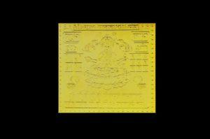 gajalakshmi-yantra