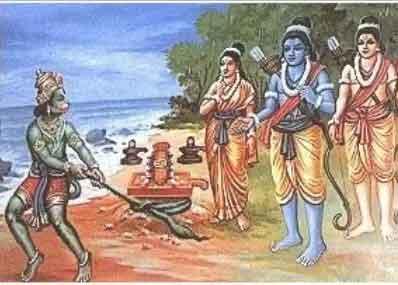 hanuman-lingam