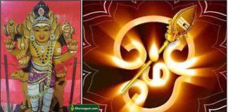 kala-bhairavar