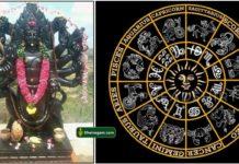 kala-bhairvar-astro