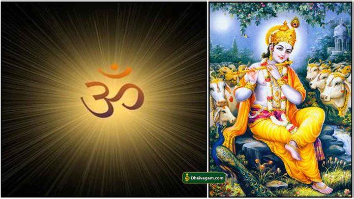 krishna-mantra