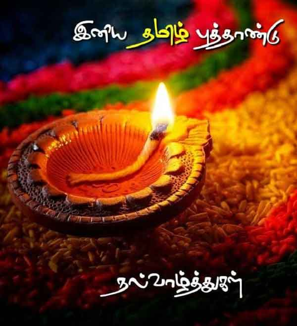 tamil-new-year-images