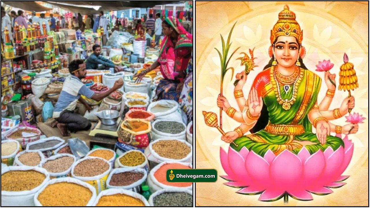 viyabaram