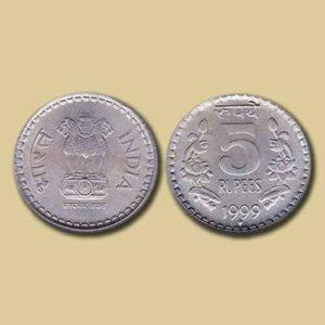 5-rupee-coin