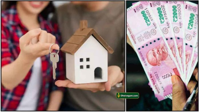 home-cash