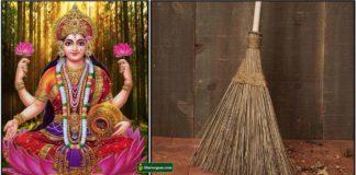 lakshmi-broom