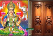 mahalakshmi-door