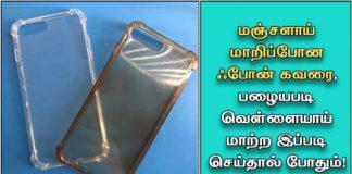 mobile-cover2