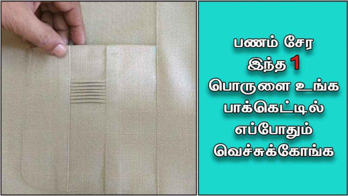 shirt-packet1