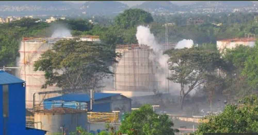 vizag-gas-leak